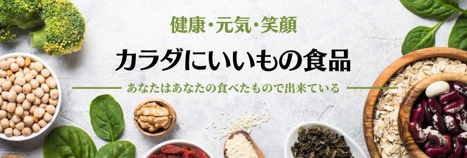 Our徳島元気堂/徳島の厳選食材通販